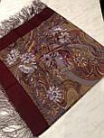 Жемчужный берег 853-57, павлопосадский платок шерстяной  с шелковой бахромой, фото 3