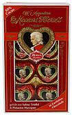 Шоколадные конфеты Ребер Моцарт (Reber Mozart Herz'l) в форме сердец 80 г