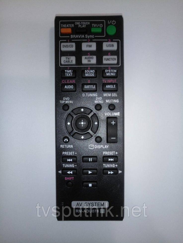 Пульт Sony RM-ADU078