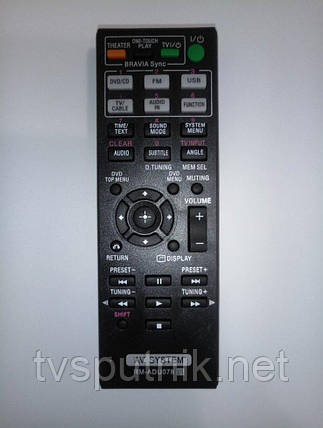 Пульт Sony RM-ADU078, фото 2