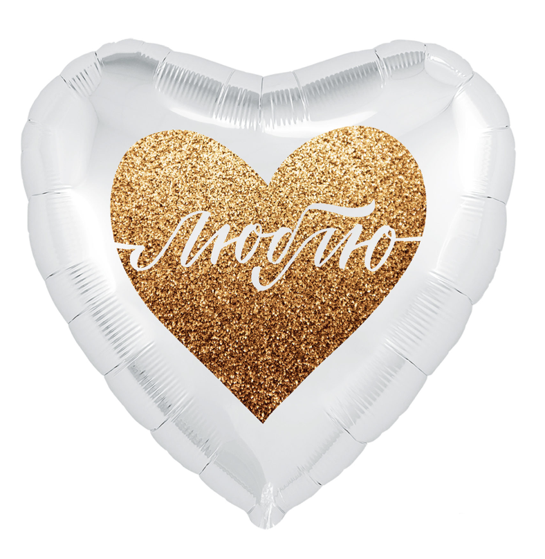 """Agura Куля 19""""/48 см, Серце, Люблю (золотий гліттер), Білий"""