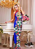 Квіткове плаття максі