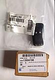 Ключ запалювання (складаний, дві кнопки), Круз J300, 13504196, GM, фото 2