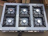 Görkem.Плита газовая настольная  6-х конфорочная Görkem PSO 60 (конфорки 300х300мм), фото 2