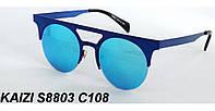 Солнцезащитные очки круглые KAIZI S 8803
