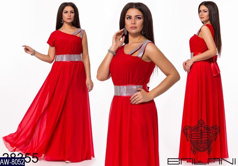 Вечернее платье    (размеры 48-52)  0166-17