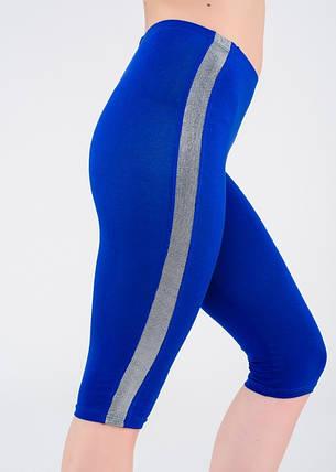 Спортивные капри Issa Plus 9898 синие с серебристыми лампасами, фото 2