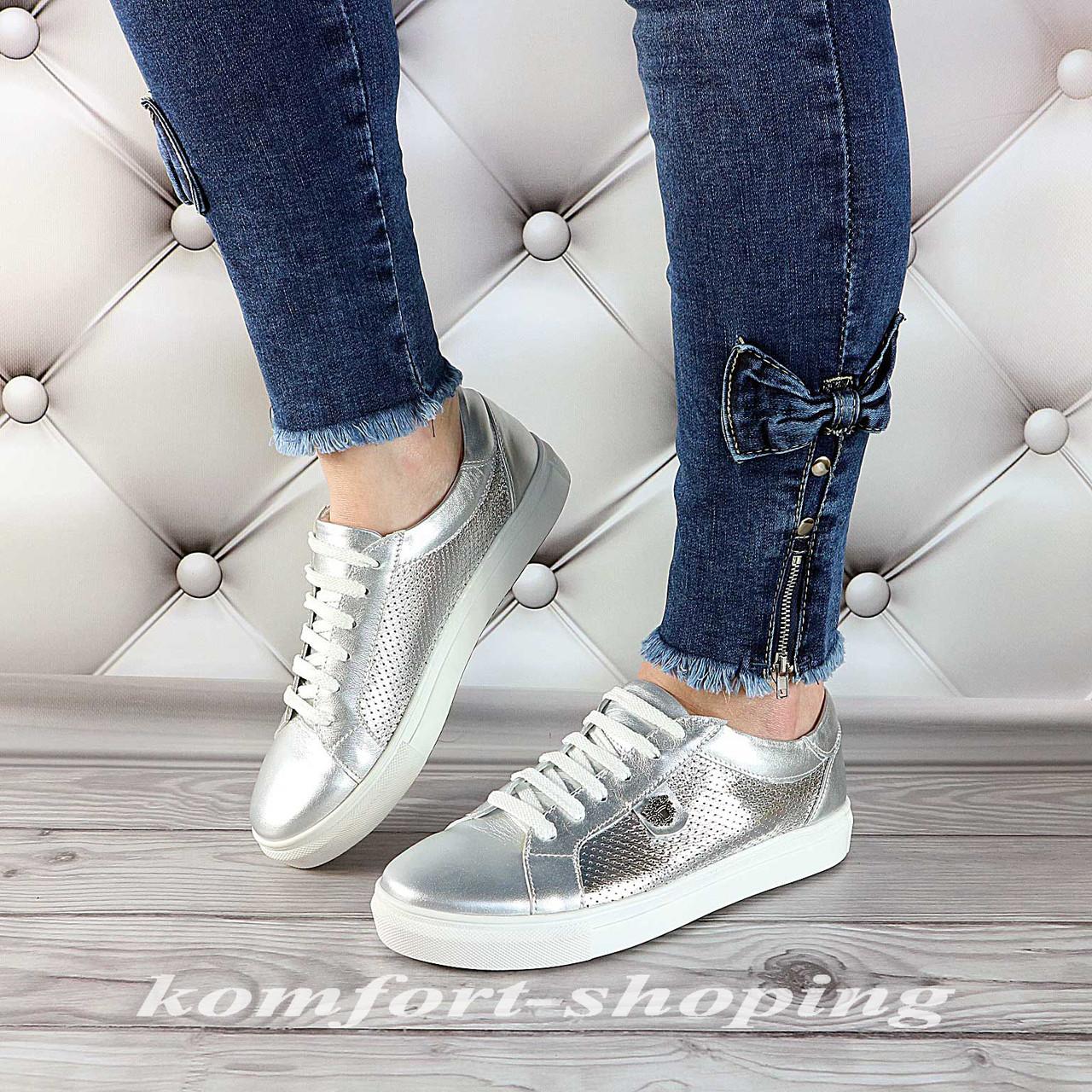 Женские кожаные кроссовки на шнуровке , серебряные  V 1115