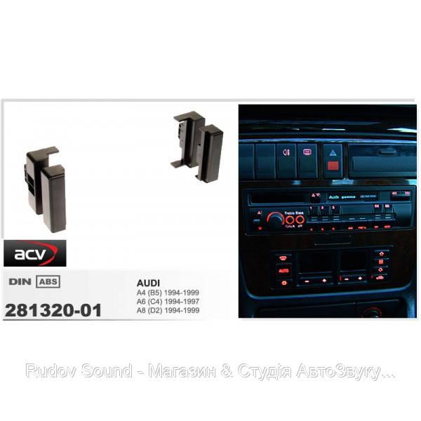 Перехідна рамка: Audi A4, A6, A8 | ACV 281320-01