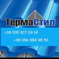ТермаСтил-фасадные системы