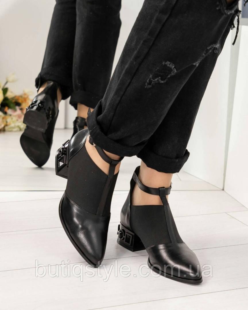 Туфли женские черные с резинкой на низком ходу натуральная кожа, Турция