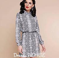 f95f874330e Платье питон оптом в Украине. Сравнить цены