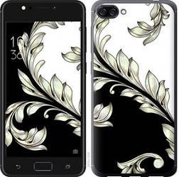 "Чехол на Asus ZenFone 4 Max ZC554KL White and black 1 ""2805c-1035-328"""