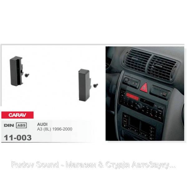 Перехідна рамка: Audi A3 | Carav 11-003