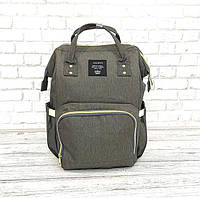 Сумка-рюкзак для мам LeQueen. Серый