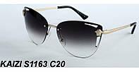 Солнцезащитные очки KAIZI S 1163