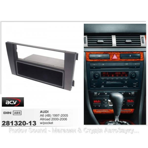 Перехідна рамка: Audi A6, Allroad | ACV 281320-13