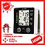 Электронный измеритель давления electronic blood pressure monitor Arm style   тонометр на запястье, фото 2