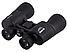 Бинокль High Quality 20*50 (56m/1000m) туристический, военный для охоты, рыбалки Бинокуляр, фото 3