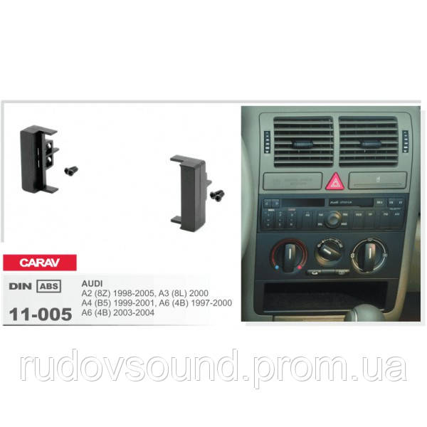 Перехідна рамка: Audi A2, A3, A4, A6 | Carav 11-005