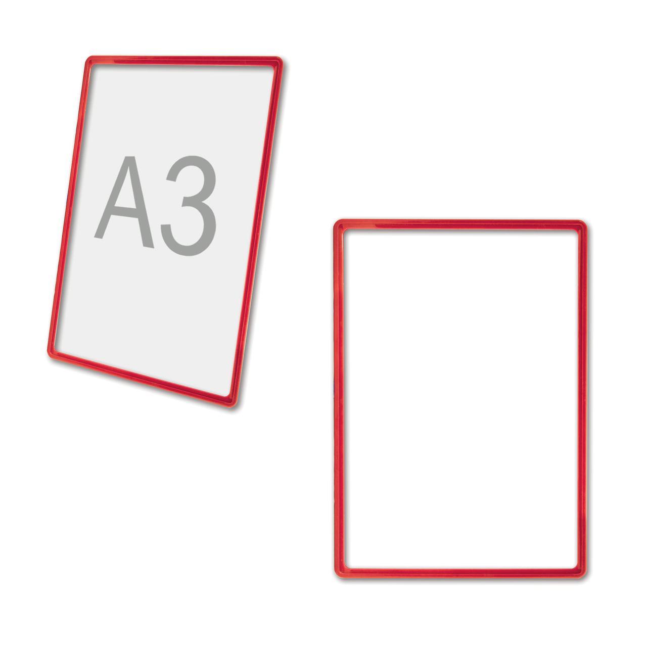 Рамка пластиковая ценникодержатель формата A3 красная информационная табличка б/у