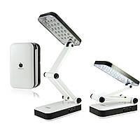 Аккумулятная настольная лампа DP LED-666   Складная лампа трансформер