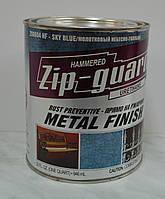 Молотковая краска  Zip-Guard Hammered на уретановой основе (антикоррозонная) 0,946 л, фото 1