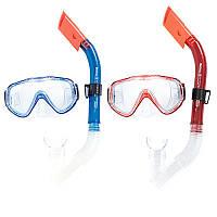Набор для плавания 24028, маска, трубка, 2 цвета,