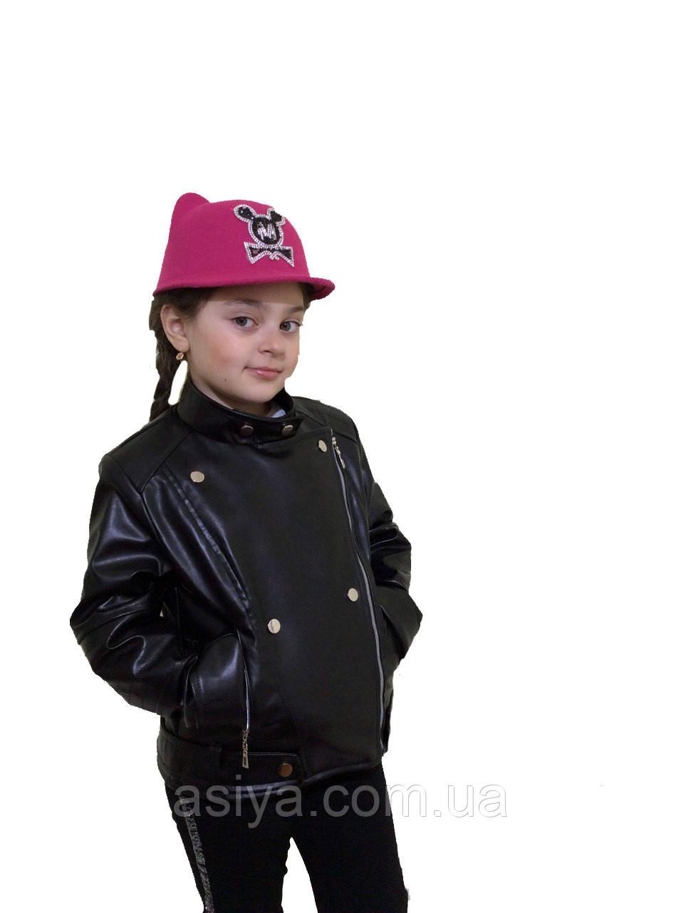 Підліткова куртка кожанка косуха чорна