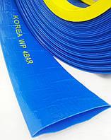 """Шланг синий лейфлет """"Andar"""" (Корея) 3"""" (75мм.).Не хлорированный."""