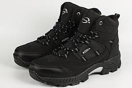Ботинки мужские мех черные Bona 691D-6 Размеры 46