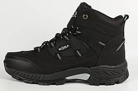 Ботинки кроссовки мужские мех черные Bona Размеры 46