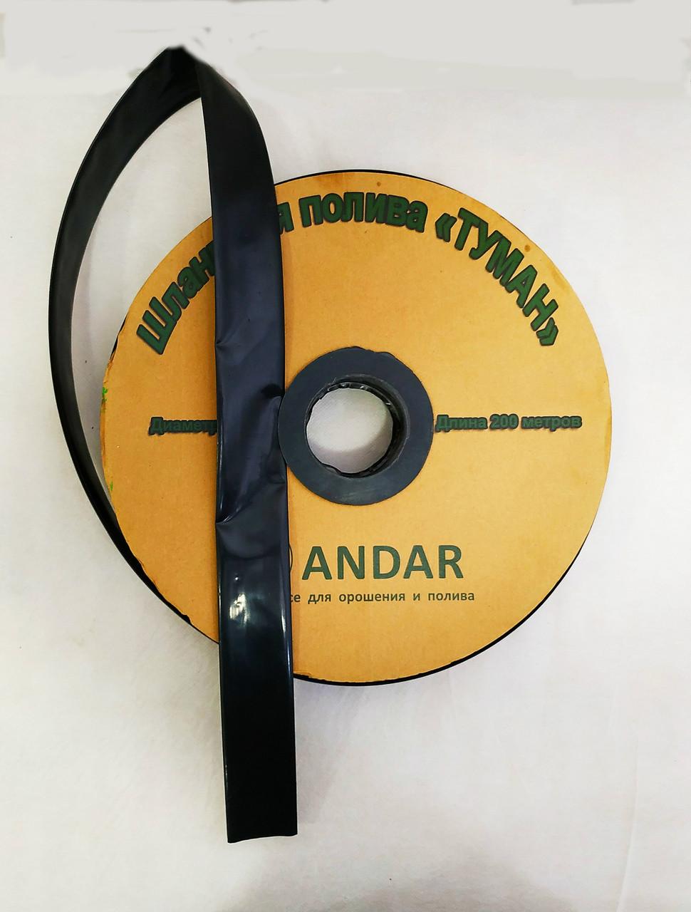 "Стрічка ""Туман"" ""Andar"" Ø 32мм.\200м (Корея)"