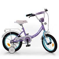 Детский велосипед Profi Princess Y1415, 14 дюймов, с дополнительными колесами, сиреневый