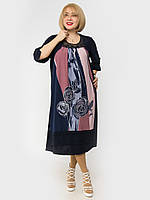 Женское батальное платье. Размерный ряд 56 - 64