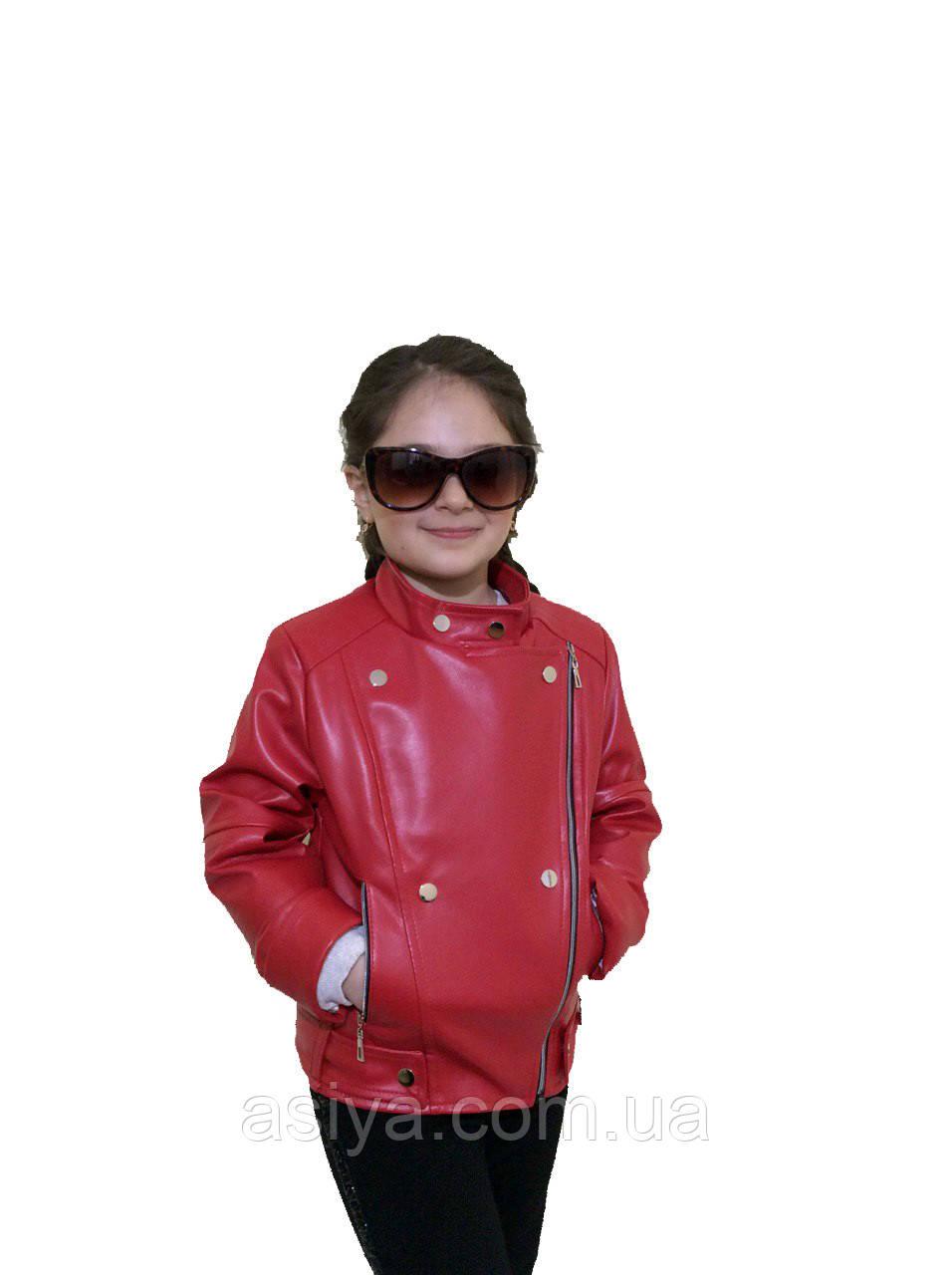 Подростковая куртка кожанка косуха красная