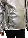 Подростковая куртка кожанка косуха серебро, фото 2