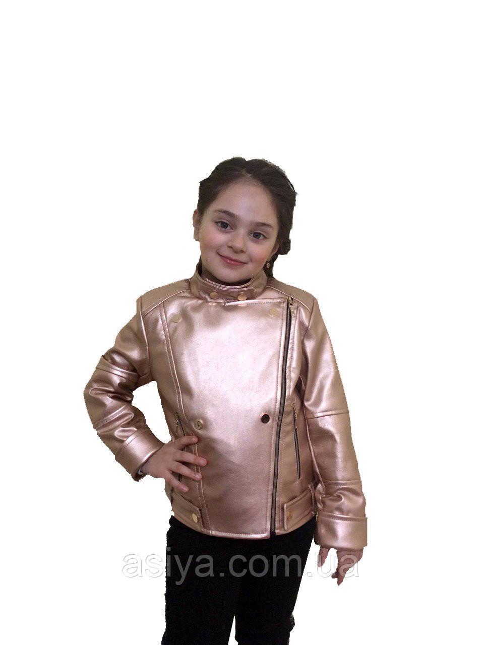 Подростковая куртка кожанка косуха цвет - бронза