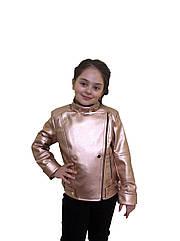 Підліткова куртка кожанка косуха колір - бронза
