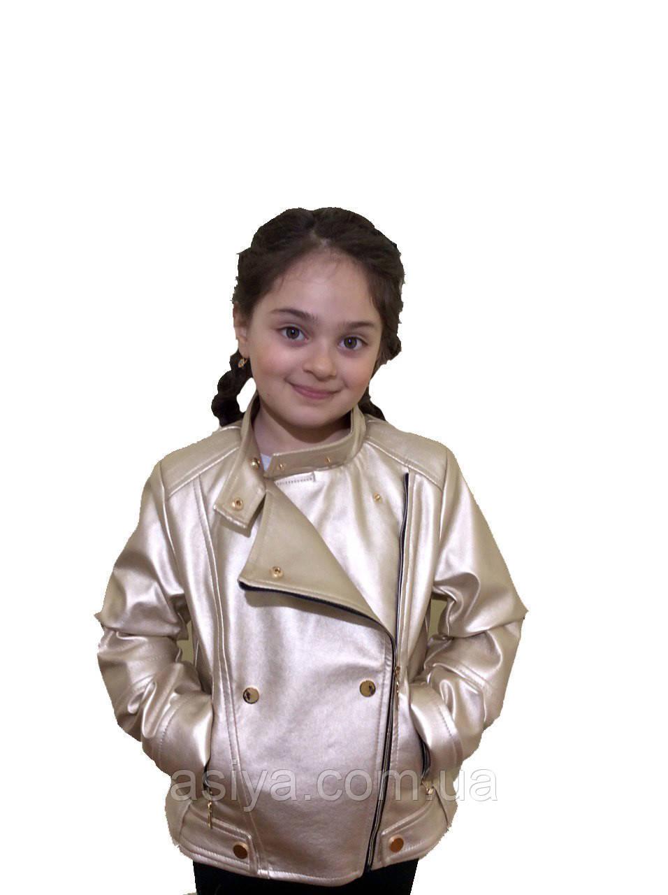 Підліткова куртка кожанка косуха колір - шампань