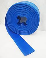 """Шланг синий лейфлет 2"""" (50 мм.).Фекальный, для канализации."""