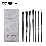 Набор кистей Zoreya 7 штук (серый чехол на липучке)