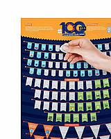 Мотивационный скретч - постер # 100 ДЕЛ | карта желаний Большие дела | оригинальный подарок