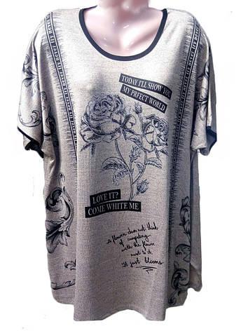 """Женская батальная футболка """"Мария"""", фото 2"""