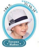 Летняя панама челентанка для мальчика.Хлопок., фото 1