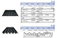 Профнастил С 14 тип ф RAL 9003  0.4 мм - ThermaSteel  Китай