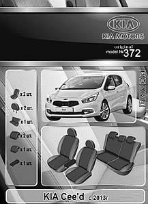 Чехлы на сиденья Kia Ceed 2013-  Elegant Classic