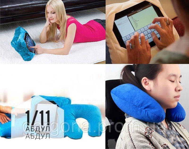 Дорожная подушка 3/1GOGO PILLOW-подушка,подставка,чехол для планшета