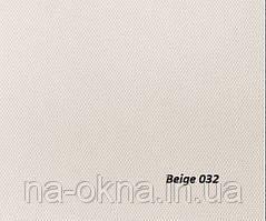 "Рулонные шторы, ткань ""UMBRA B.O.T"" ткань (Блек-аут),  система Besta Standart 25"