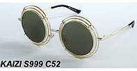 Солнцезащитные очки круглые KAIZI S 999